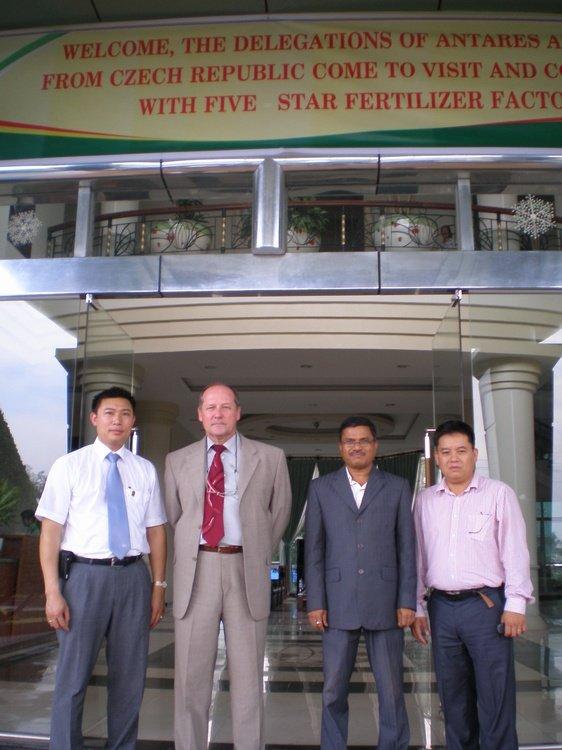 Производство удобрений, переговоры в Вьетнаме<br />